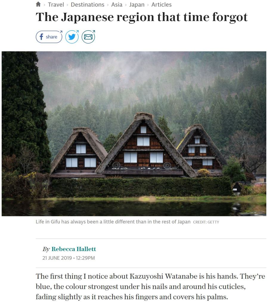 Gifu Telegraph Rebecca Hallett